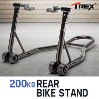 200kg Motorcycle Stand Rear Jack