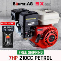 Baumr-AG 7HP Petrol Stationary Engine - SX220